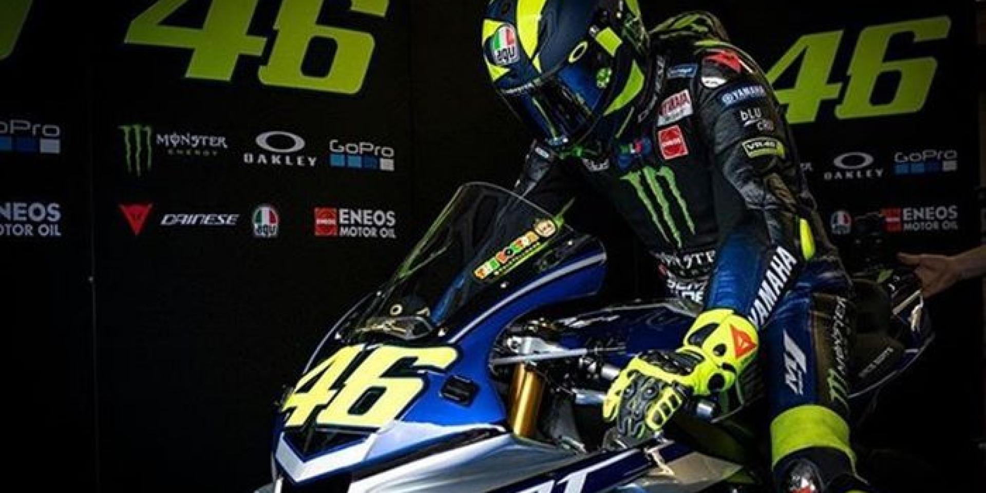 回歸賽道練習!Valentino Rossi:我留在Petronas不是來說哈囉的!