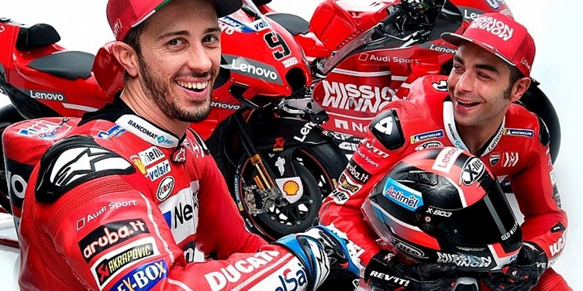 菸商退散!自己的車自己冠名,法國Le Mans站DUCATI賽車塗裝將由車手自由發揮!