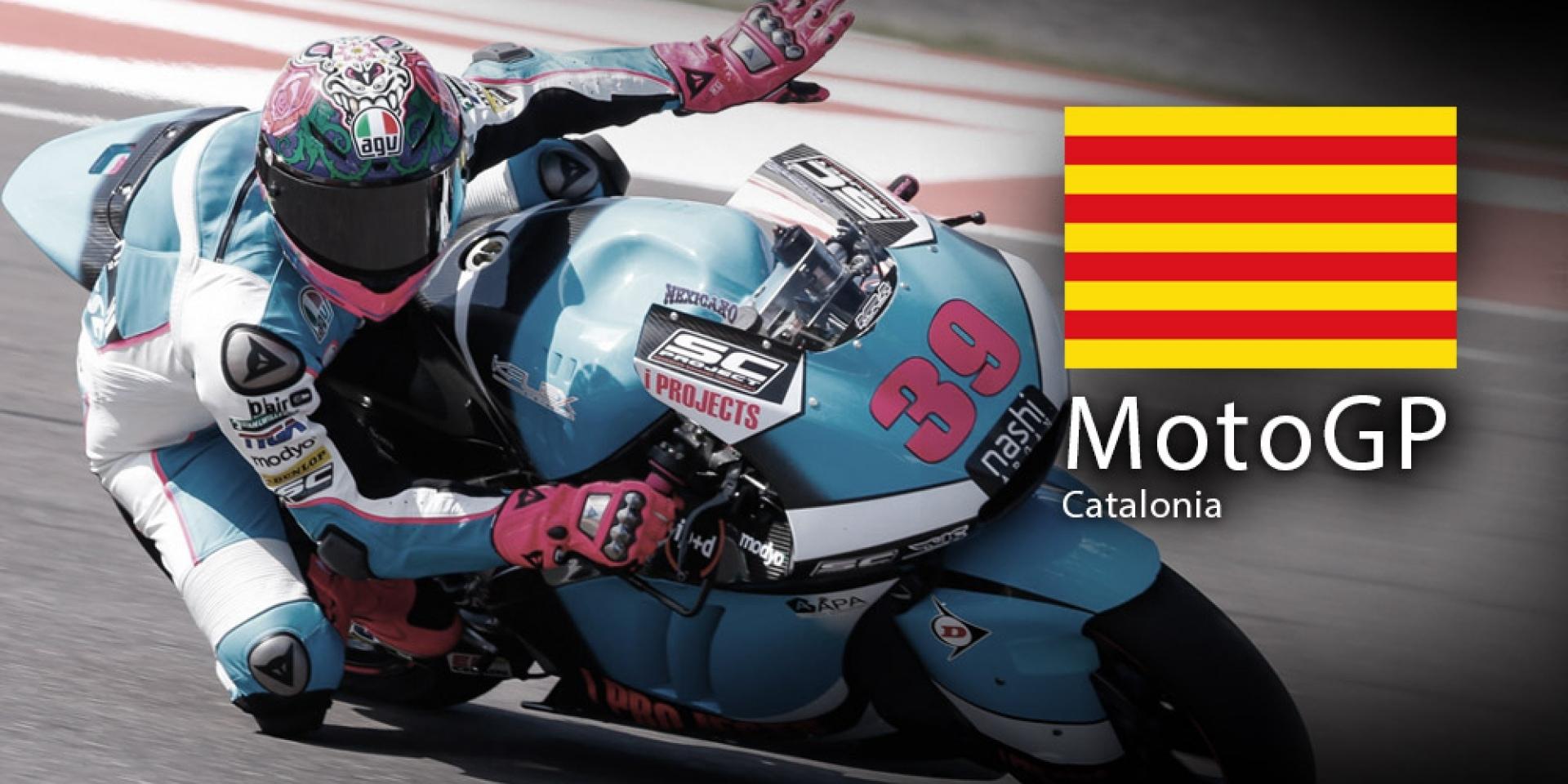 MotoGP 第7站  加泰隆尼亞站  轉播時間