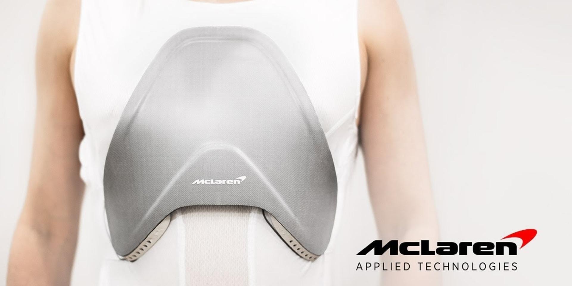 採用F1技術。McLaren無敵護甲