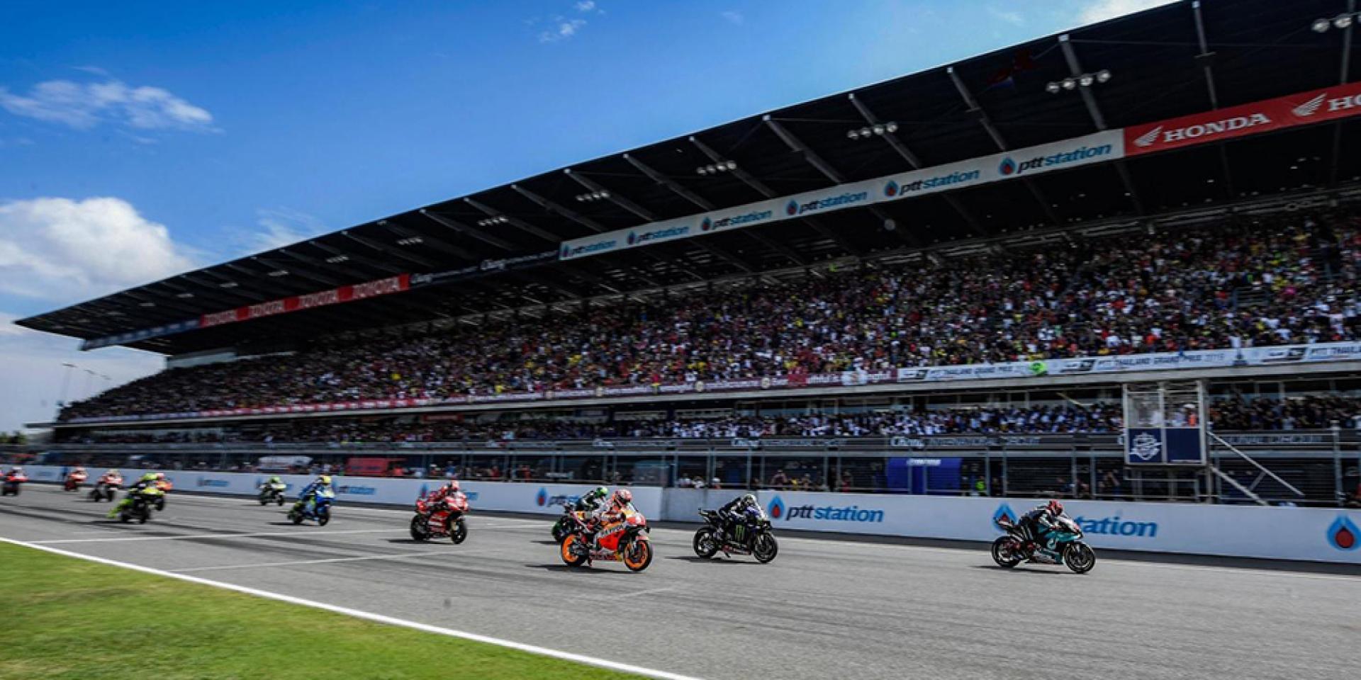 肺炎疫情衝擊MotoGP,泰國站宣布無限延期!