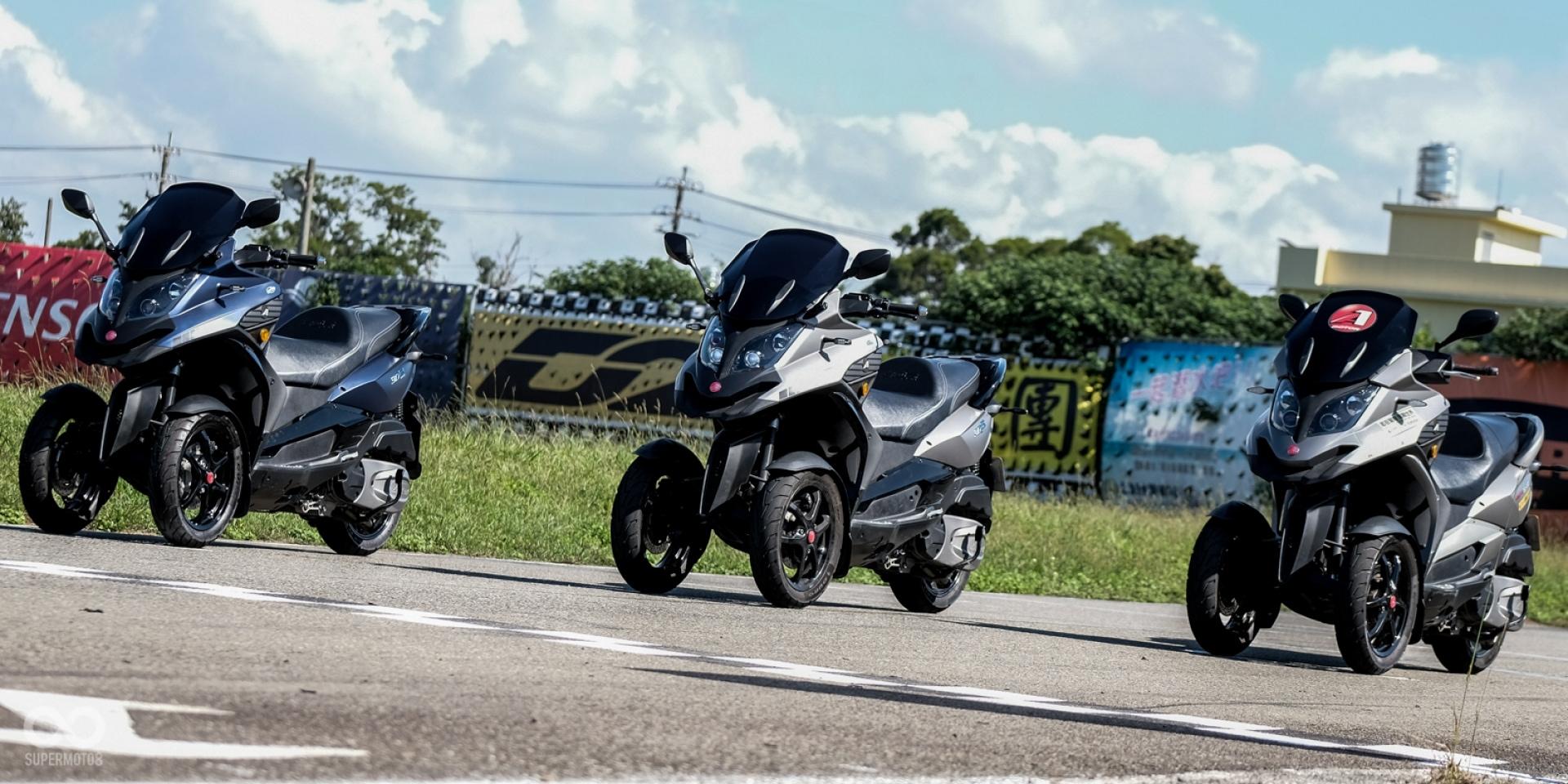 輪胎X3 信心X3,AEON 3D-350R媒體試乘會。