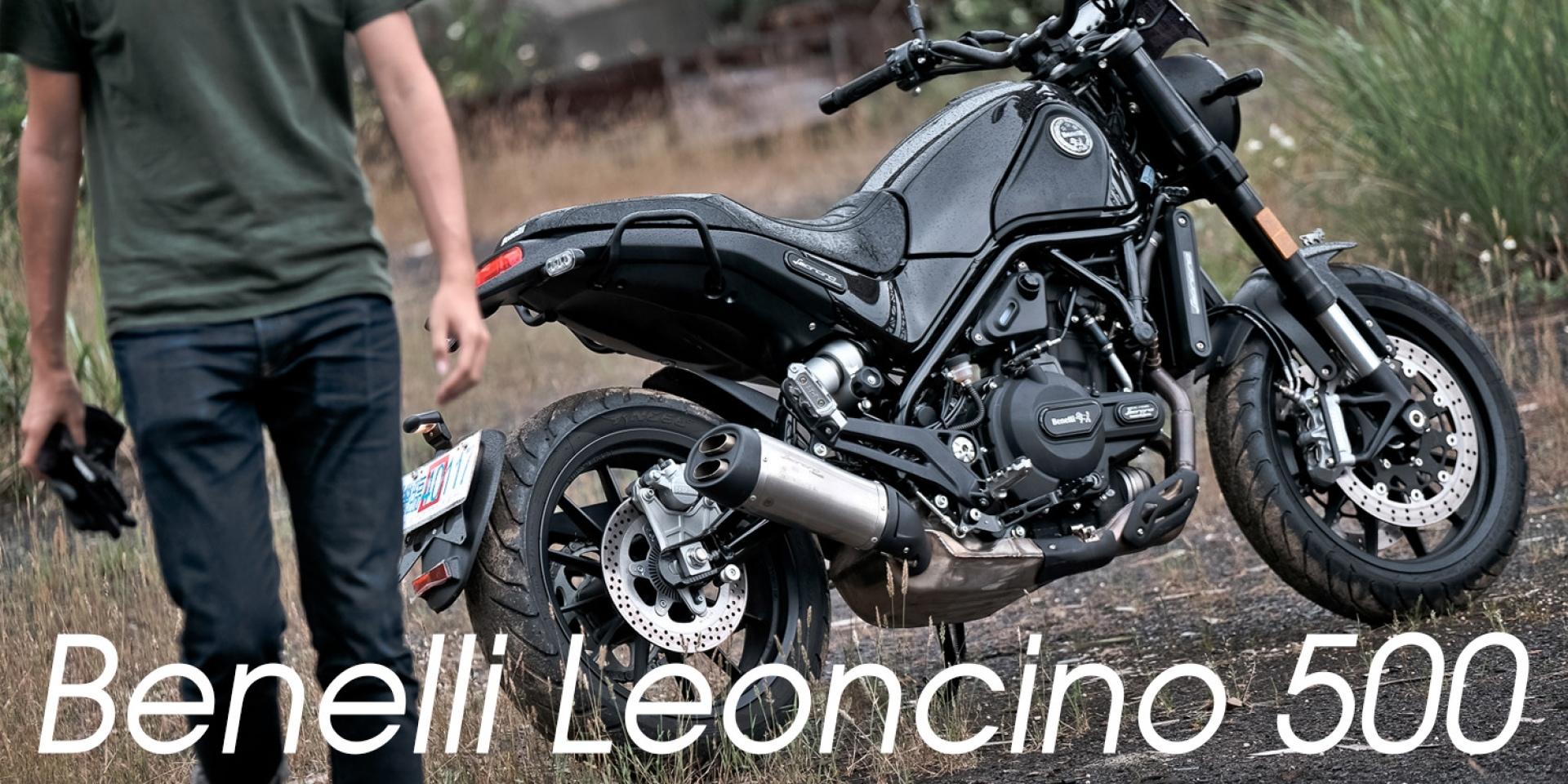 黃牌個性新選擇,Benelli Leoncino 500