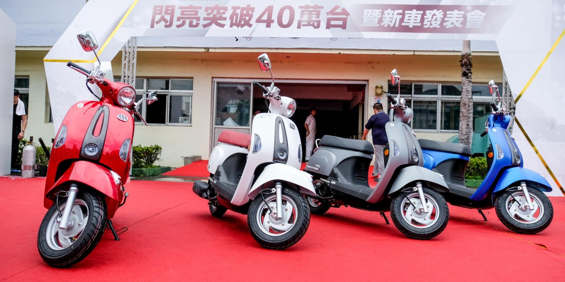 水鑽人人愛,銷售最佳特仕車款,KYMCO MANY車系銷售達到40萬輛,新款水鑽特仕版發表