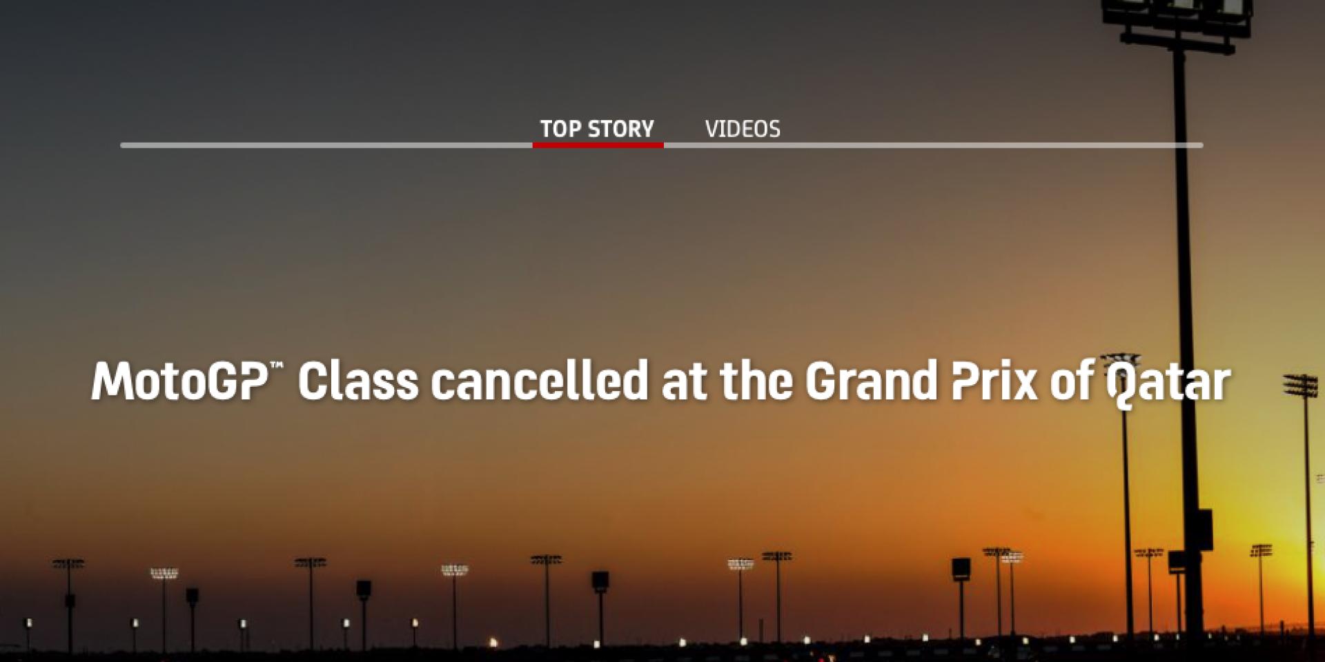 受到疫情影響,MotoGP卡達開幕戰確定取消!