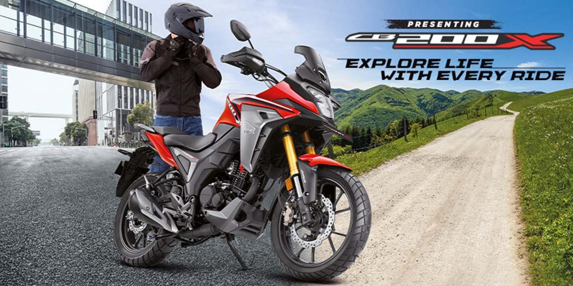 輕量級多功能冒險 ! 印度HONDA推出全新CB200X