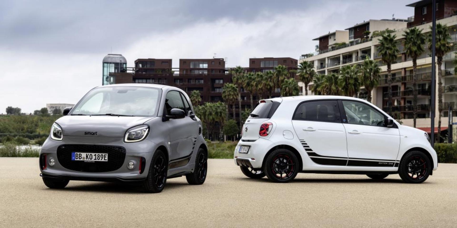 討個好「吉利」,Smart宣佈與中國吉利汽車成立合資公司