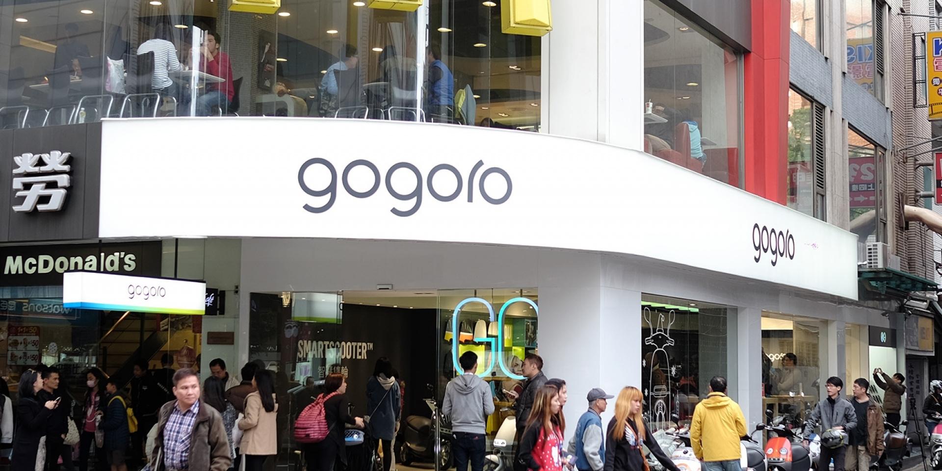 gogoro桃園店開幕。最高補助搭配名額無上限,獲綠色模範城市之冠