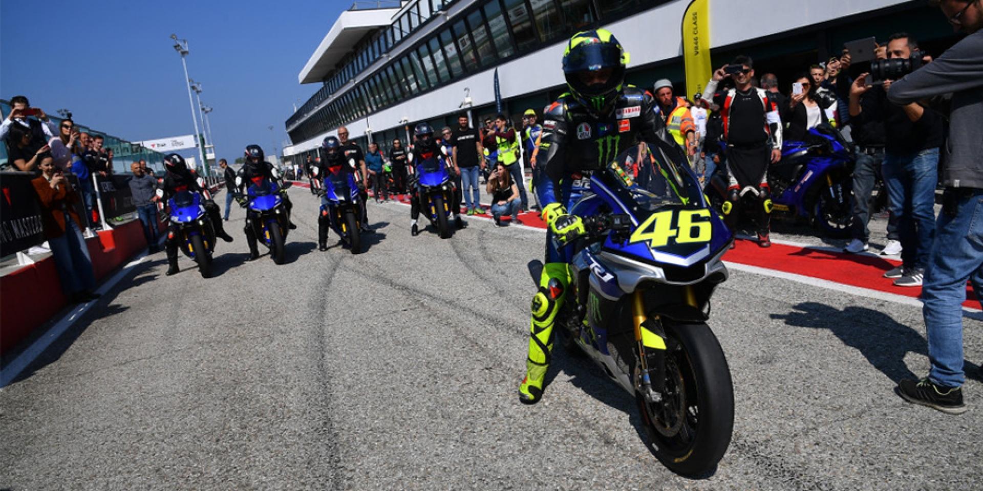 讓Rossi教你騎車的機會又來啦!Dainese Riding Master安駕訓練課程4月開跑