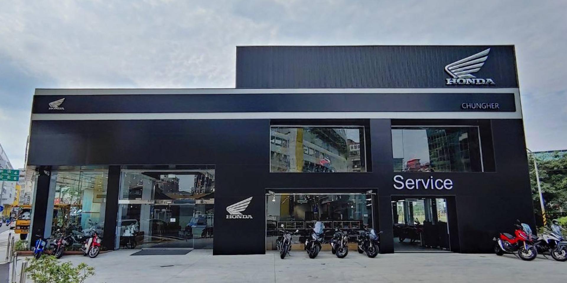 Honda Motorcycle Chungher / Hsinchu 全新據點開始營運