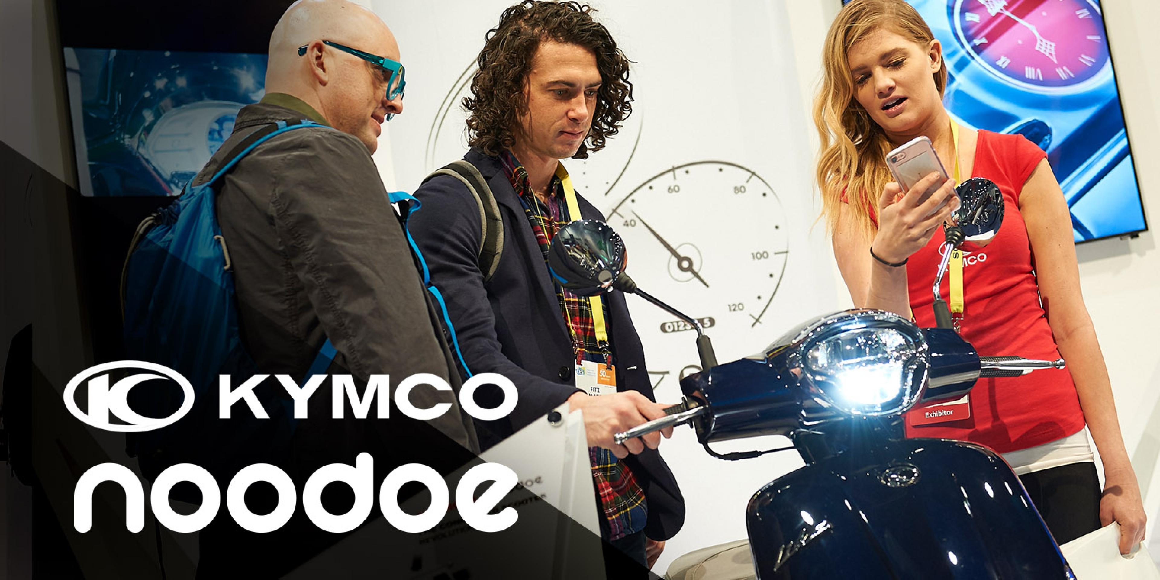 官方新聞稿。KYMCO Noodoe車聯網,用創新勇闖CES國際展