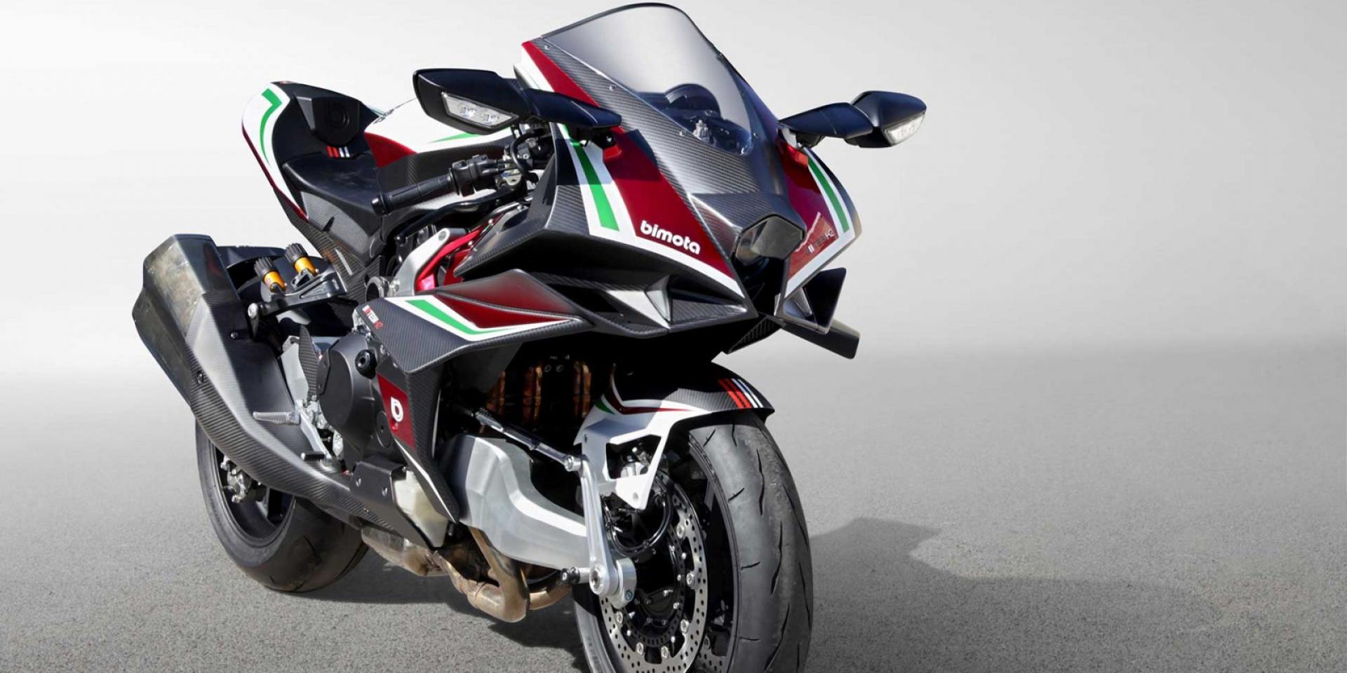 限量250台、220萬台幣!Bimota Tesi H2展開預購,十月歐洲發售