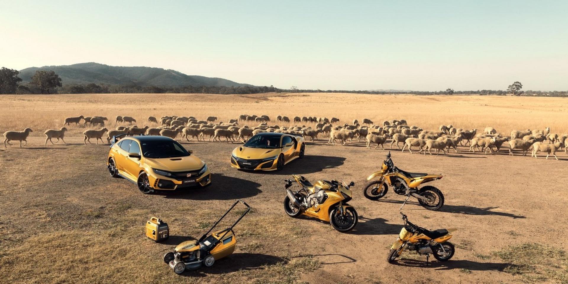 慶祝Honda登入澳洲50年,特殊土豪金塗裝只看不賣