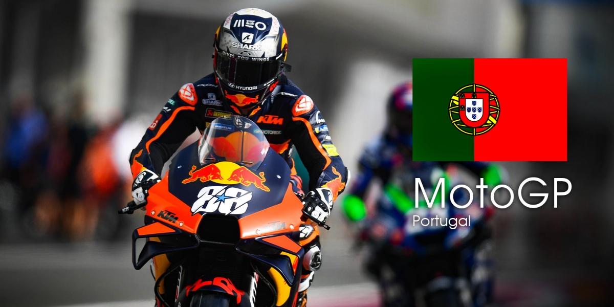 MotoGP 2021 葡萄牙站 轉播時間