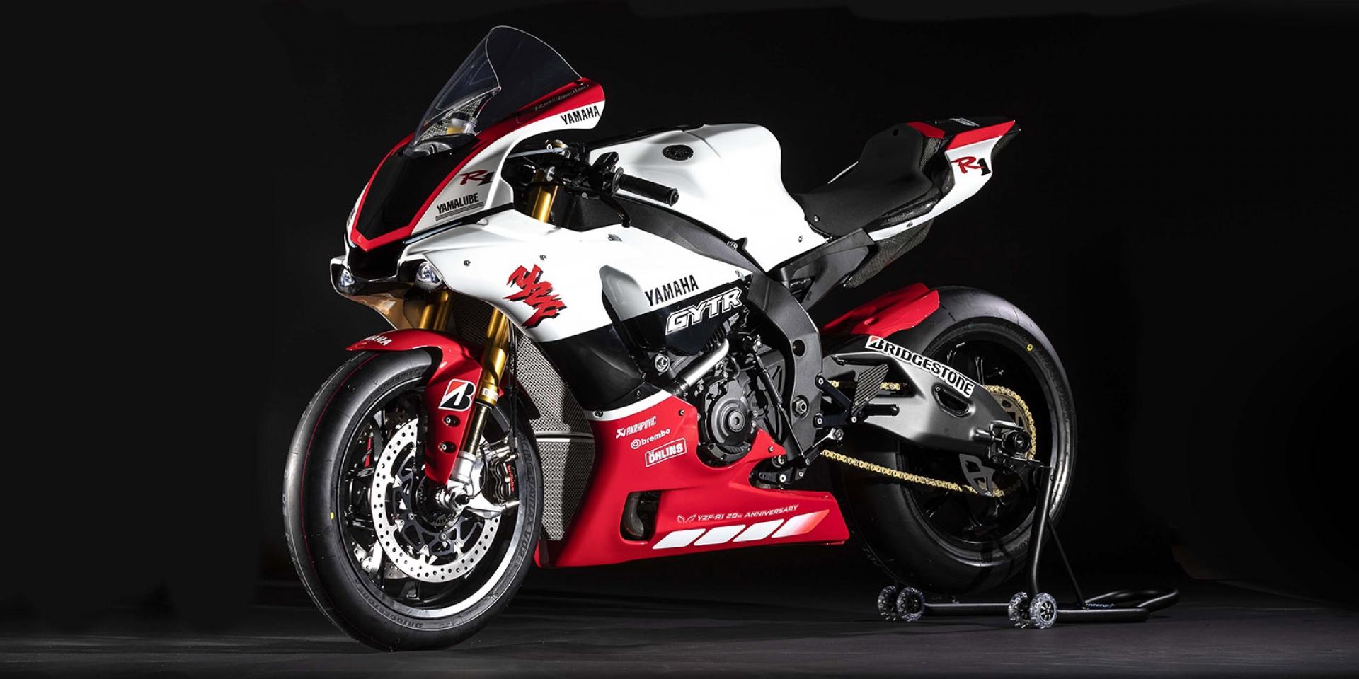 官方賽車!Yamaha YZF-R1 GYTR限量20台,售價出爐