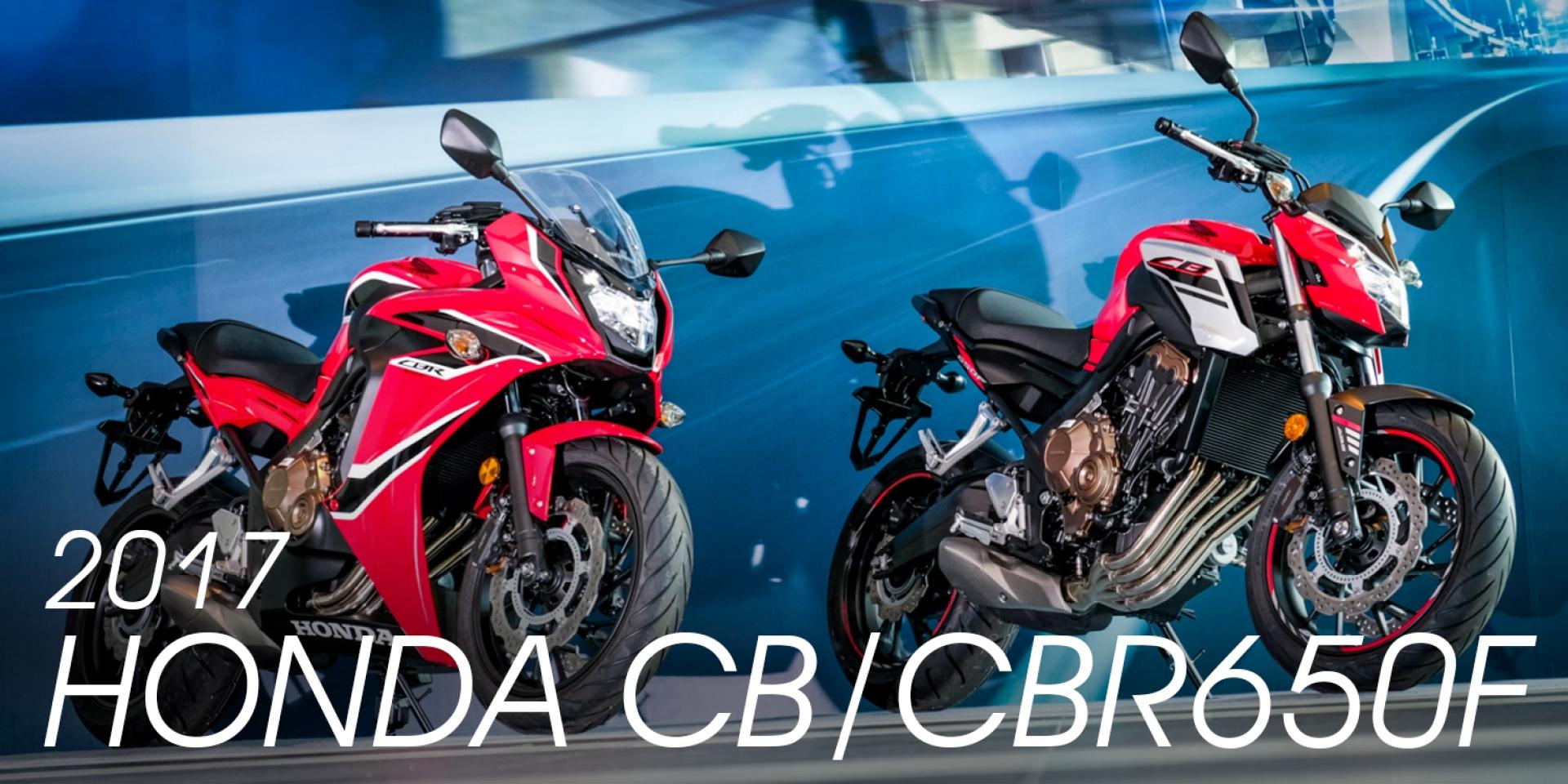 四缸玩咖再進化。HONDA CB/CBR650F賽道試駕