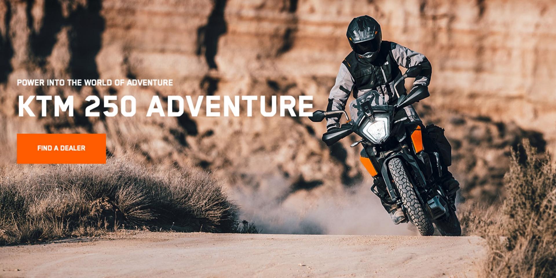 off-Road ABS搭載。KTM 250 ADVENTURE印度發表!