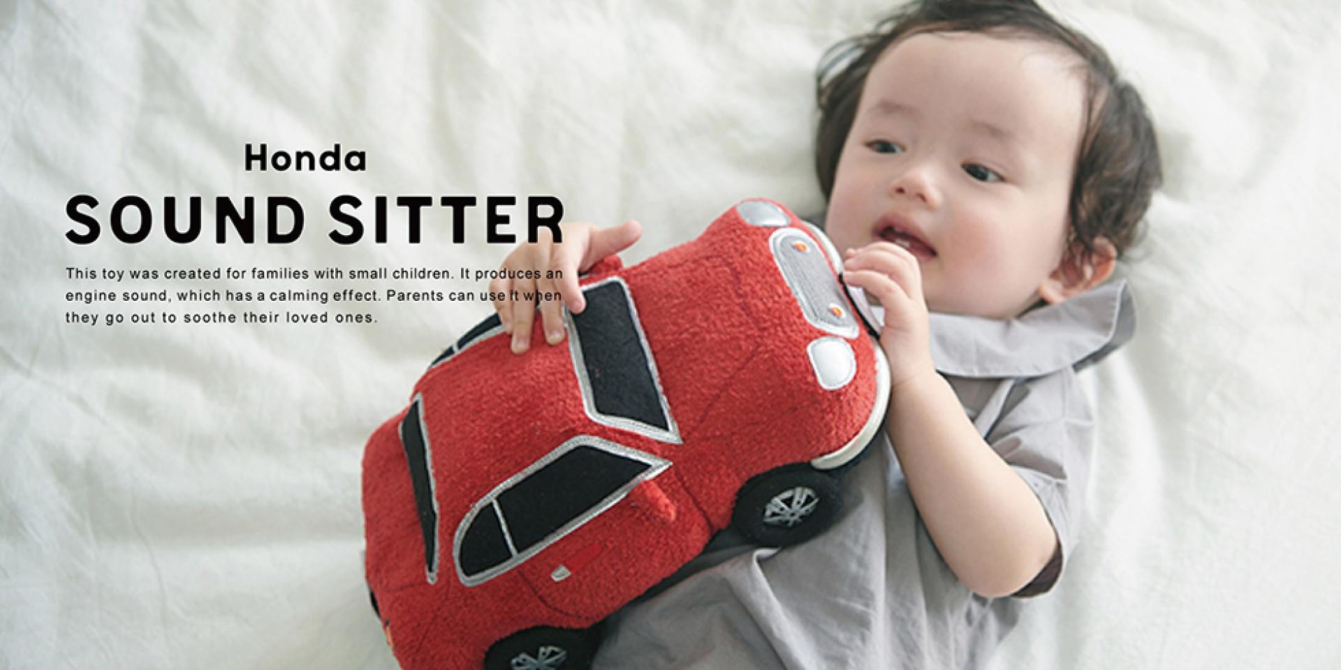 引擎聲浪能停止小孩哭鬧? HONDA推出SOUND SITTER 嬰兒安撫神器