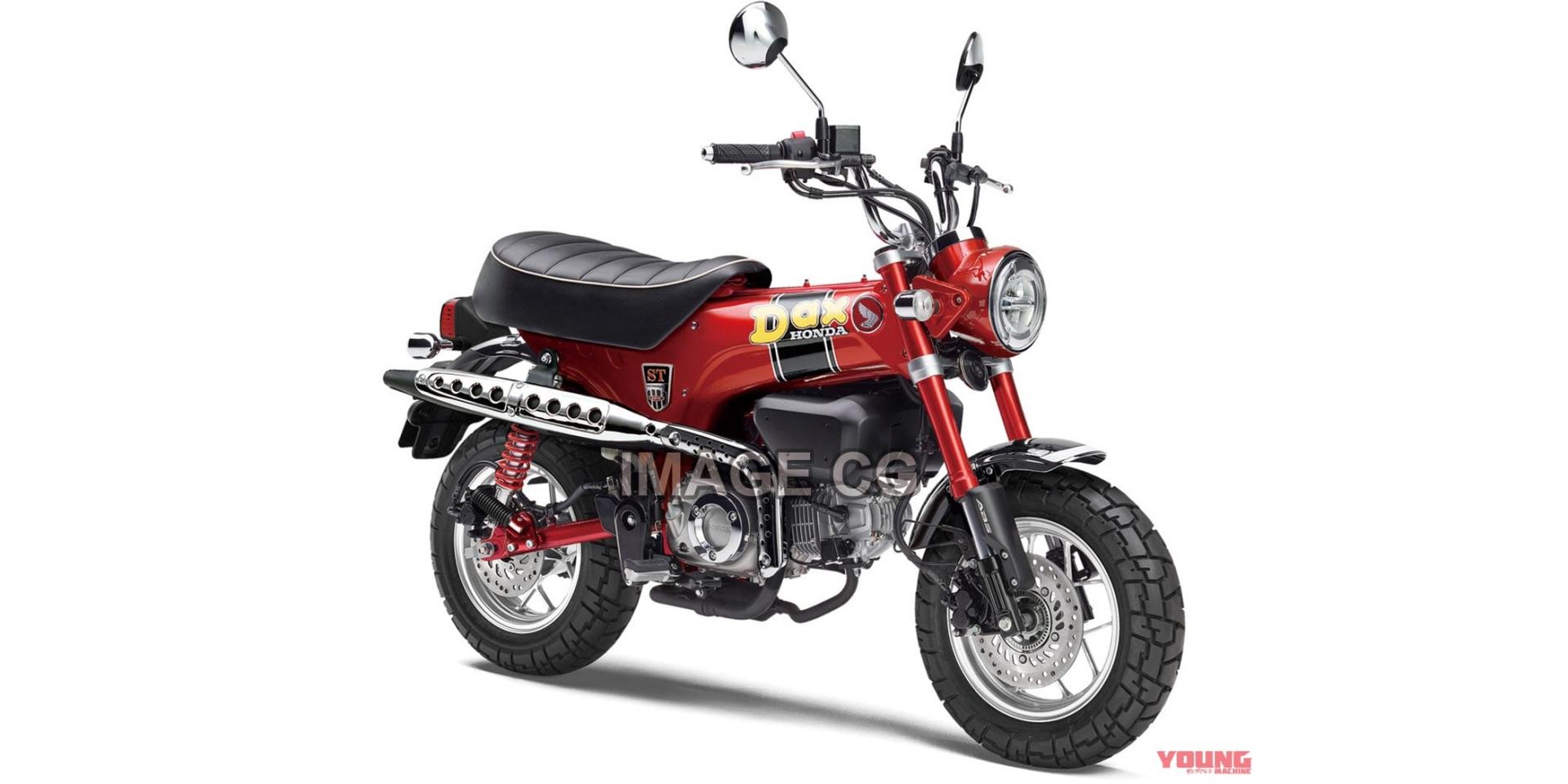 HONDA申請ST125商標專利,全新小車「DAX 125」明年登場?