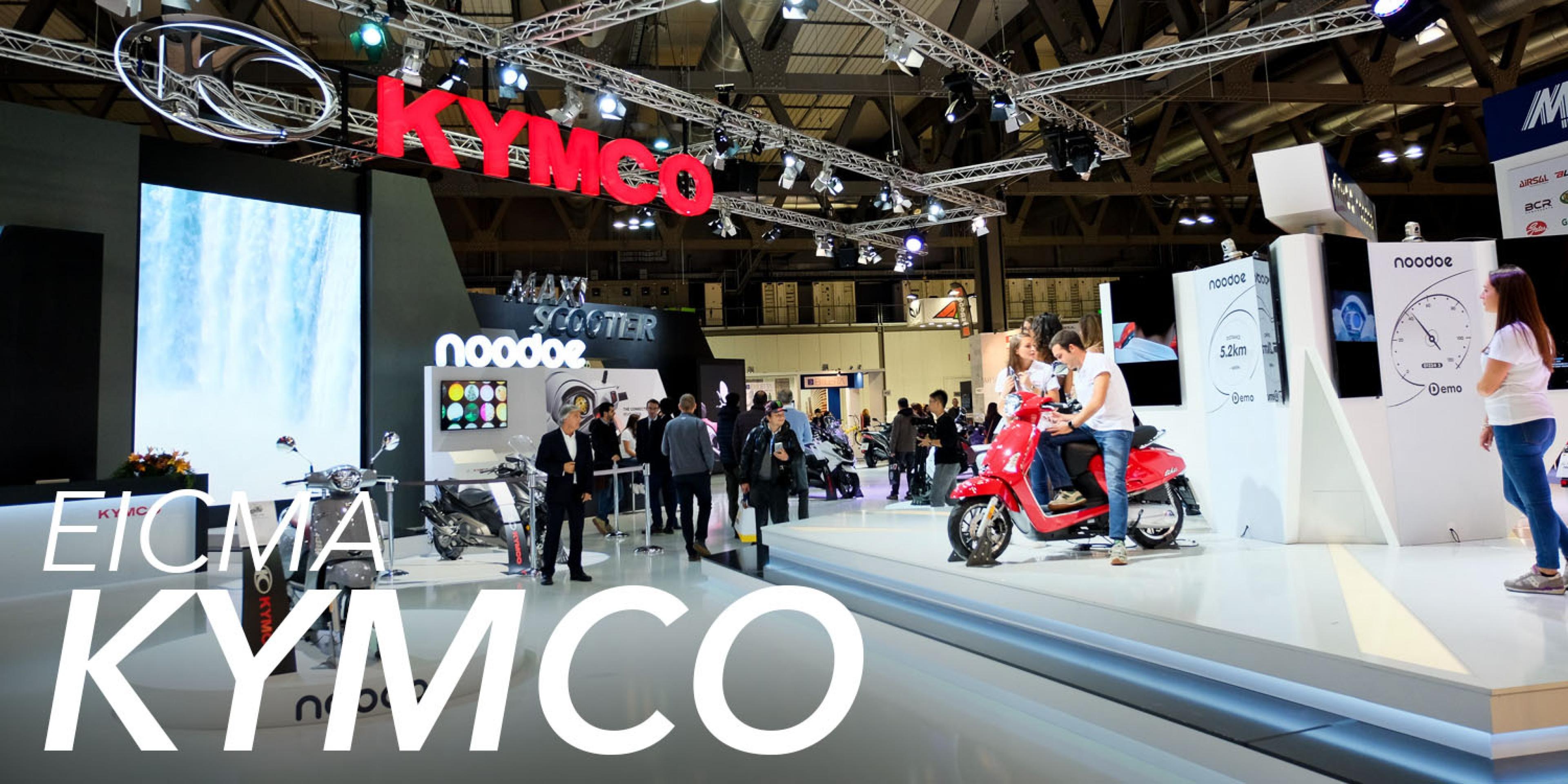 米蘭車展。KYMCO現場巡禮,Noodoe車聯網科技登場