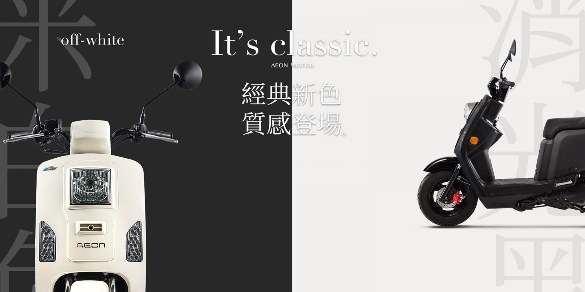 官方新聞稿。宏佳騰邀你騎CO-IN 125 樂遊賞桐趣
