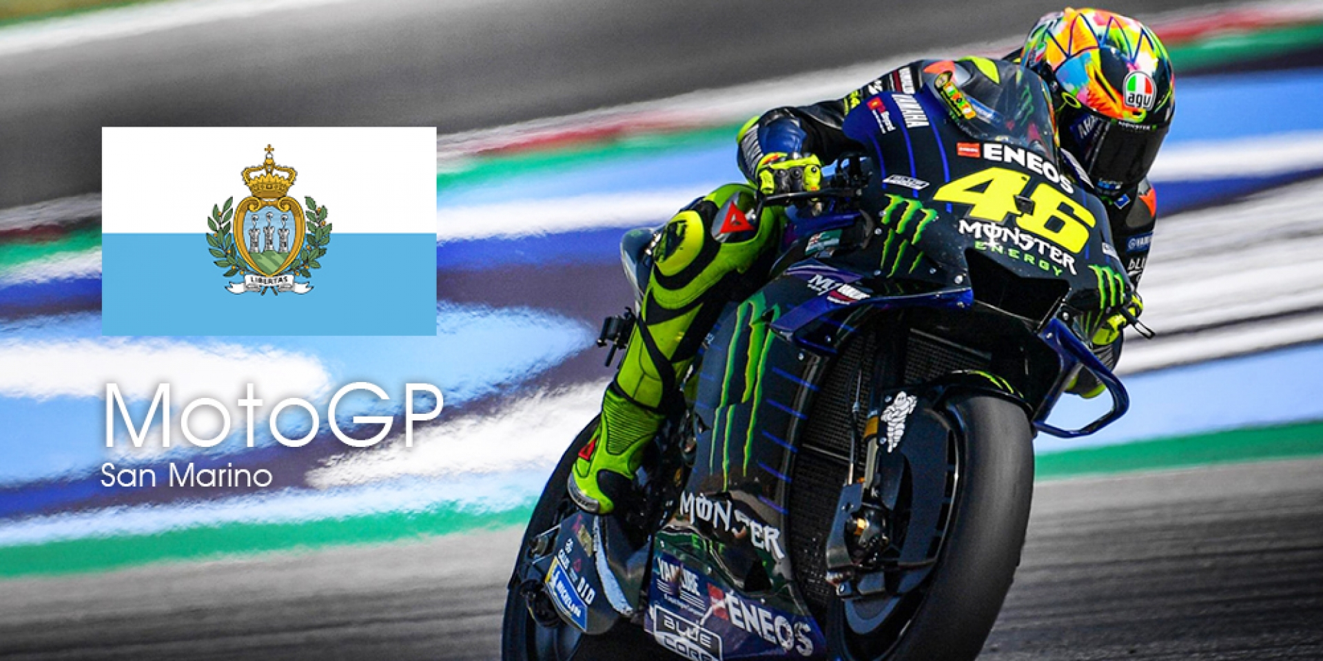 MotoGP 2019 義大利站 轉播時間