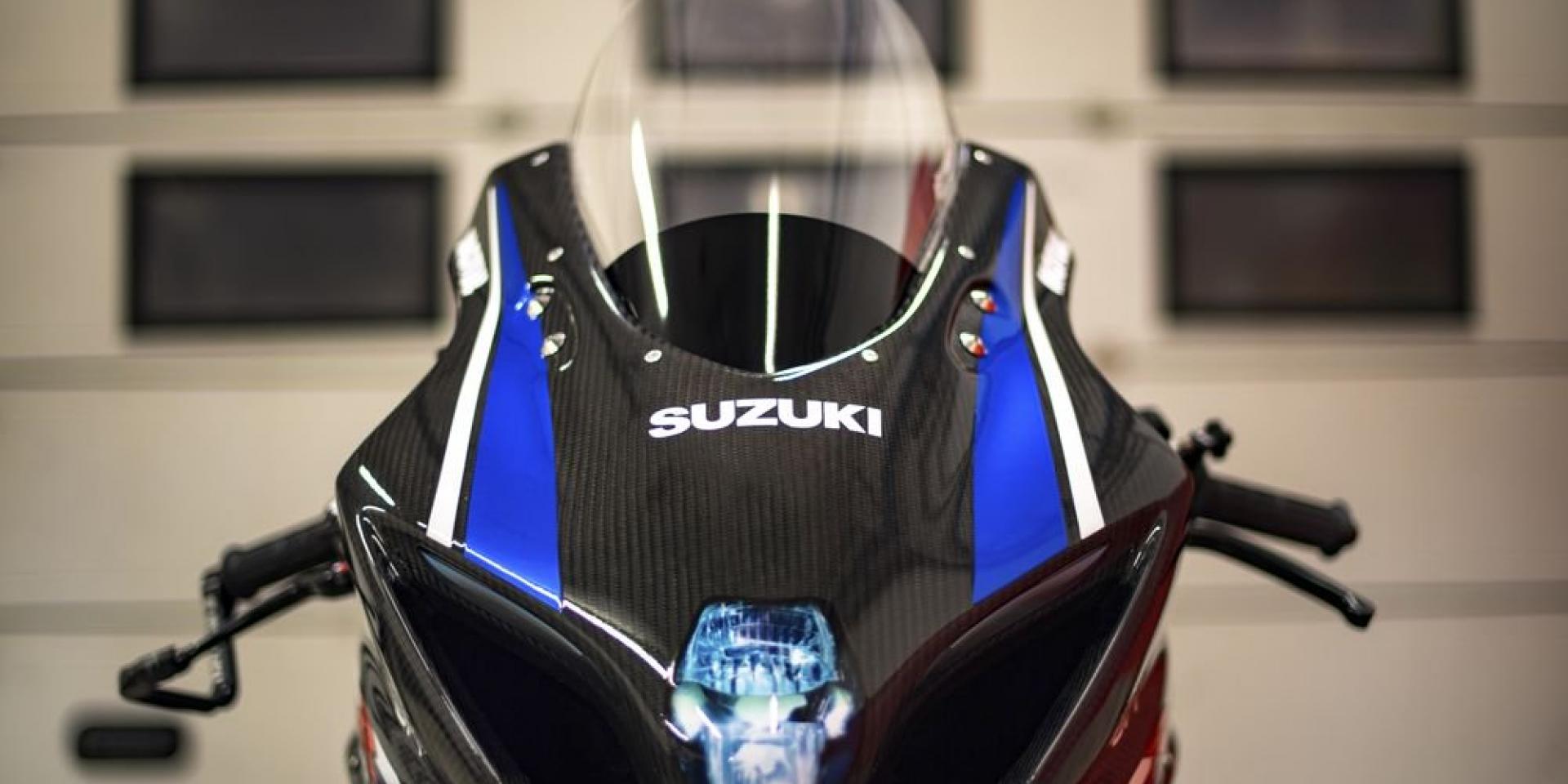 「碳」烤「魯」味?!SUZUKI將推出賽道版本GSX-R1000?