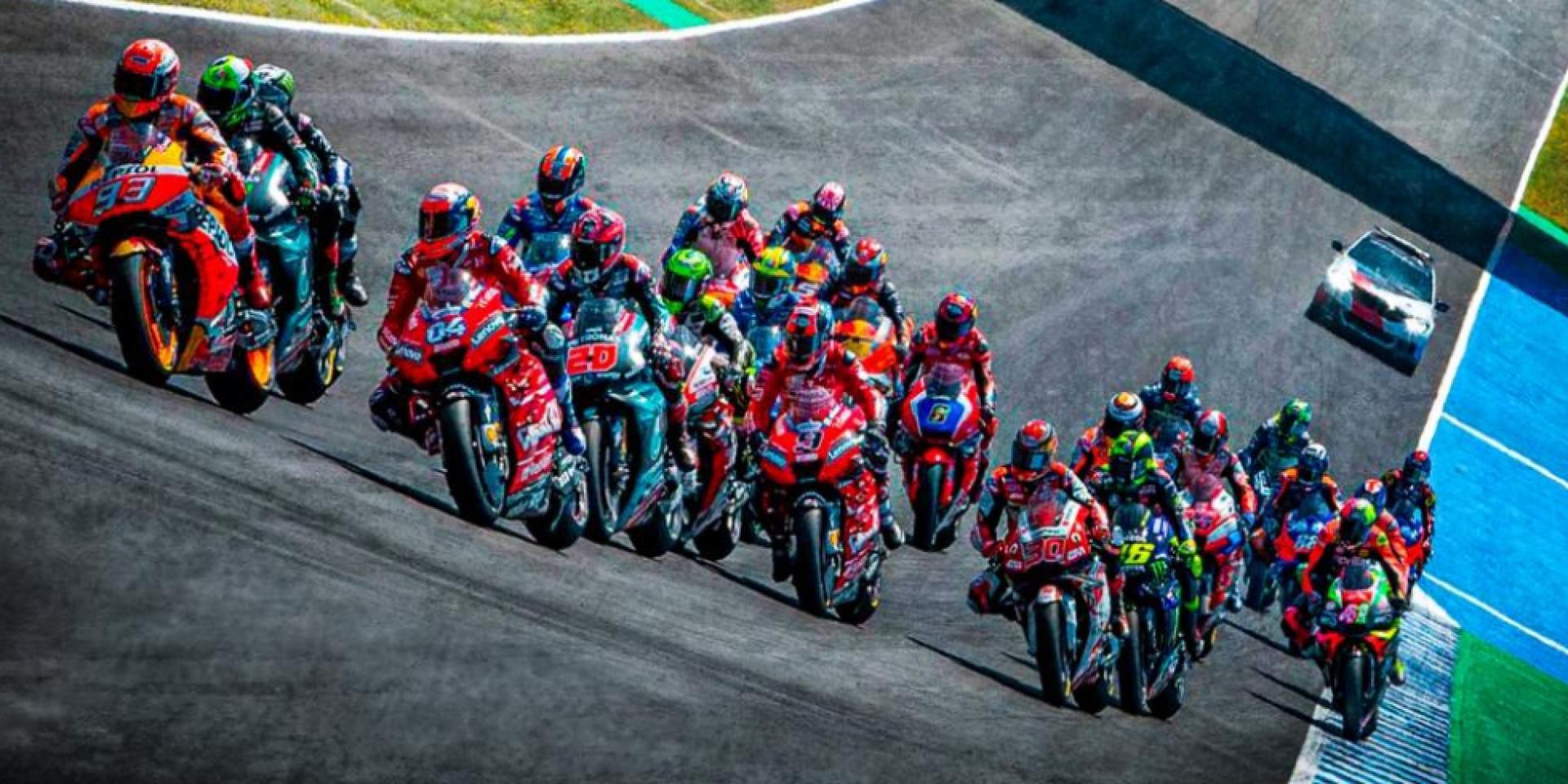 準備燈滅起跑!MotoGP有望在七月底於西班牙Jerez站舉辦閉門賽事