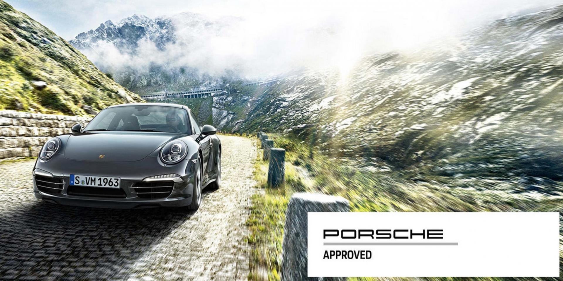 官方新聞稿。台灣保時捷推出Porsche Approved保時捷認證中古車