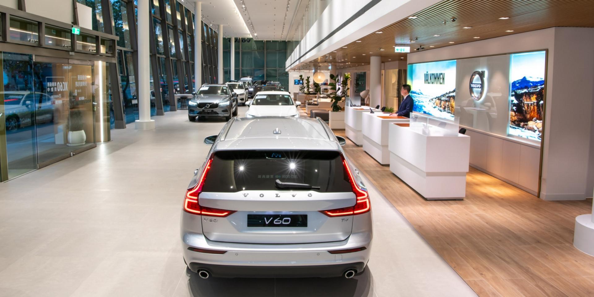 官方新聞稿。享受純正北歐斯堪地那維亞豪華雅致氛圍 VOLVO 內湖新凱「Volvo Retail Experience」展間正式營運
