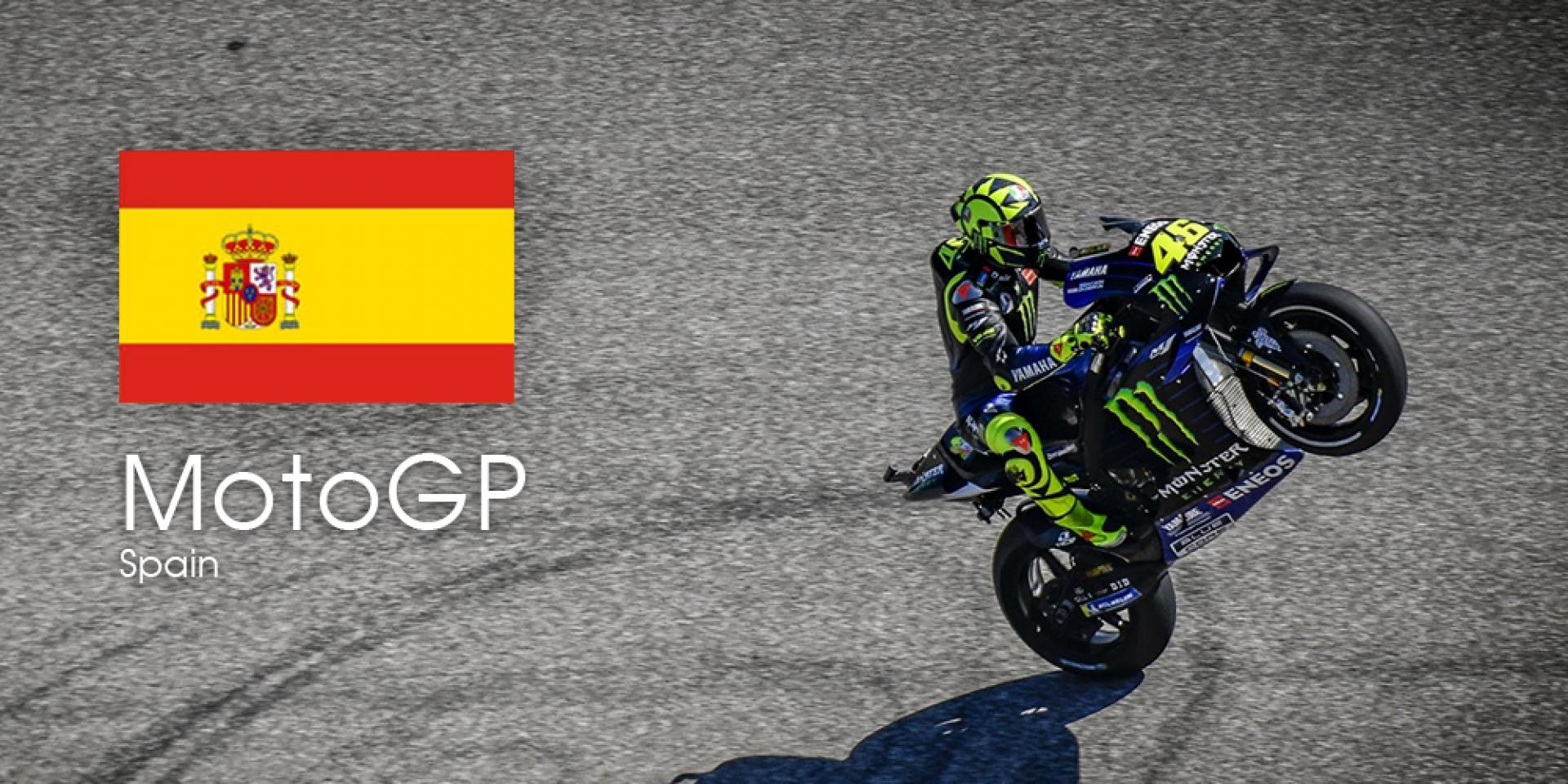 MotoGP 2019 西班牙站 轉播時間