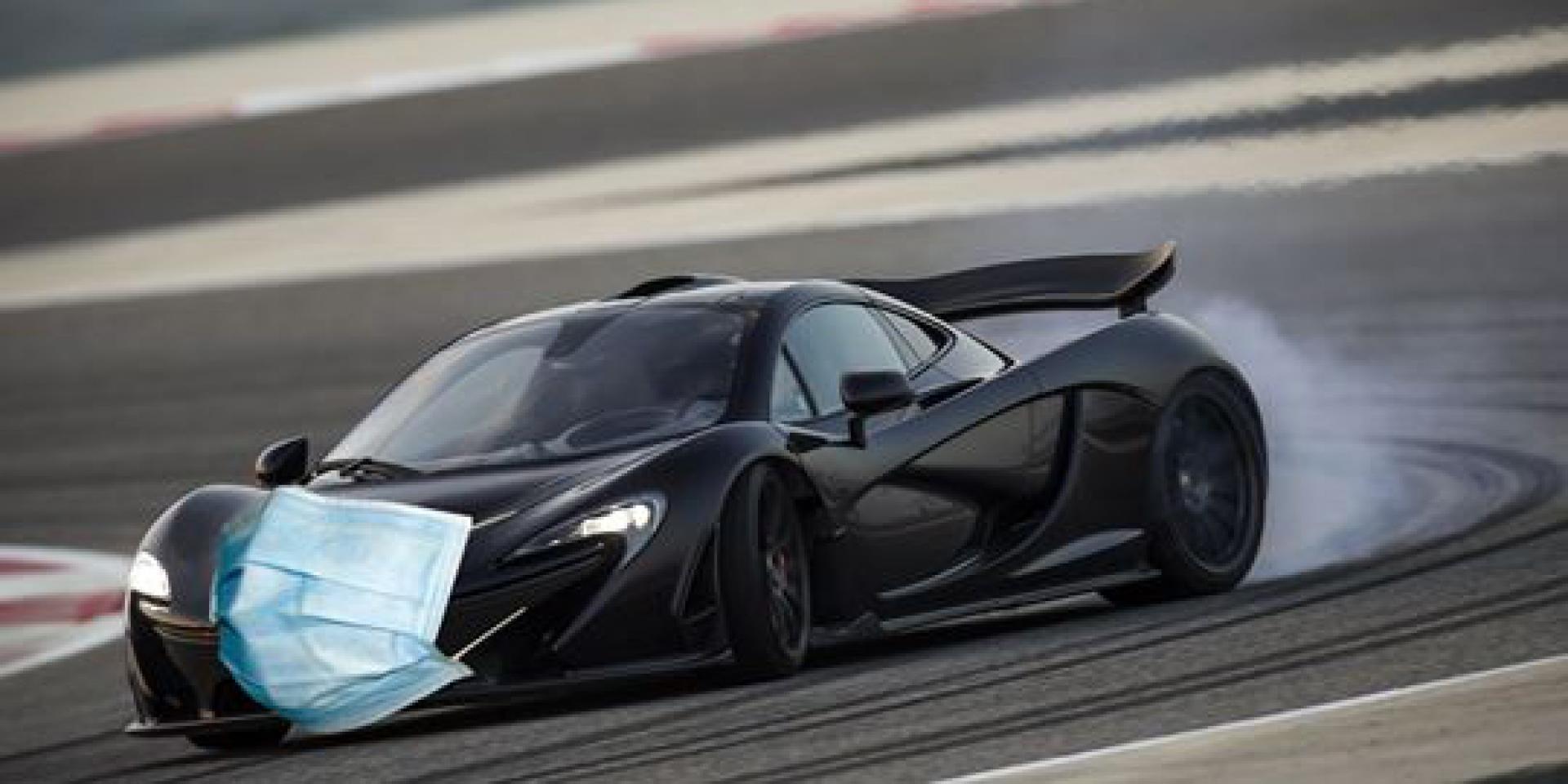 車廠投入抗疫!McLaren設計新型呼吸器幫助病患