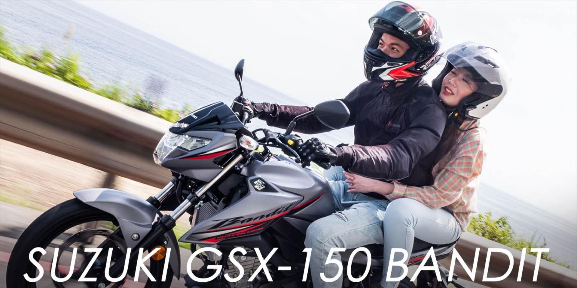 五星後座輕檔車。SUZUKI GSX-150 BANDIT