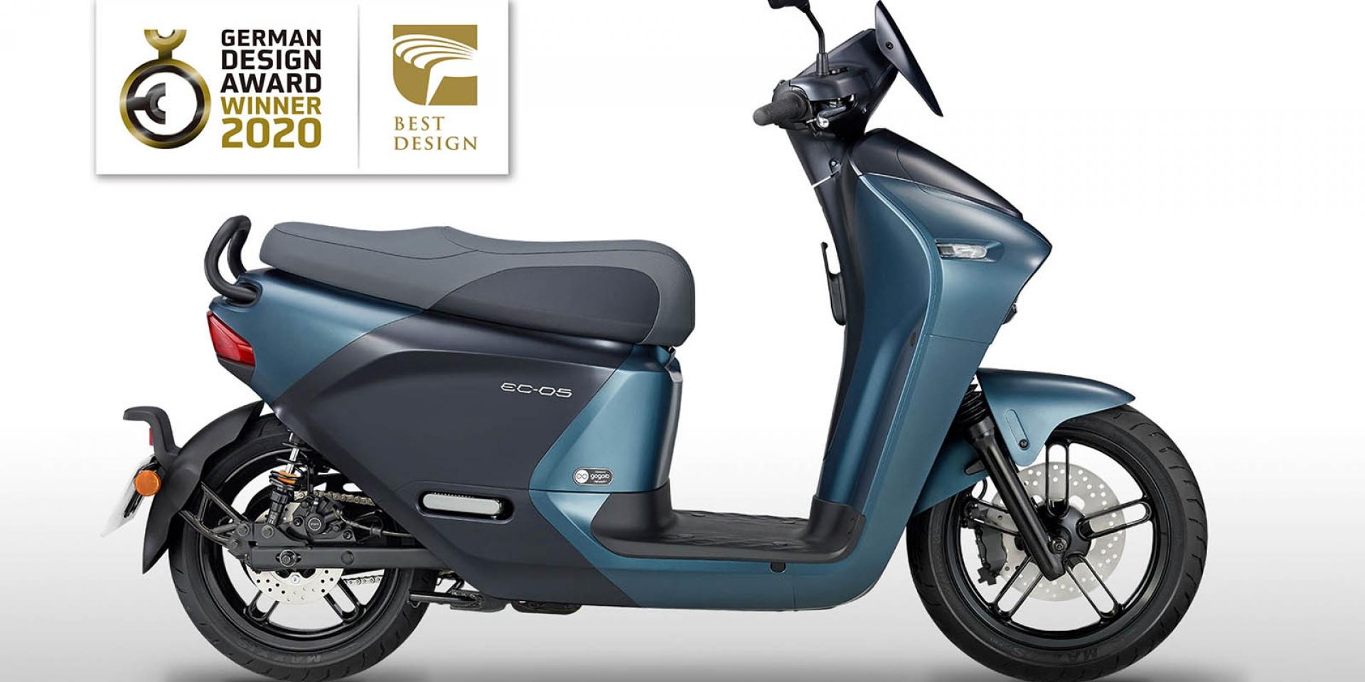 官方新聞稿。繼「德國設計大賞」後, Yamaha EC-05再次榮獲台灣「金點設計獎」殊榮