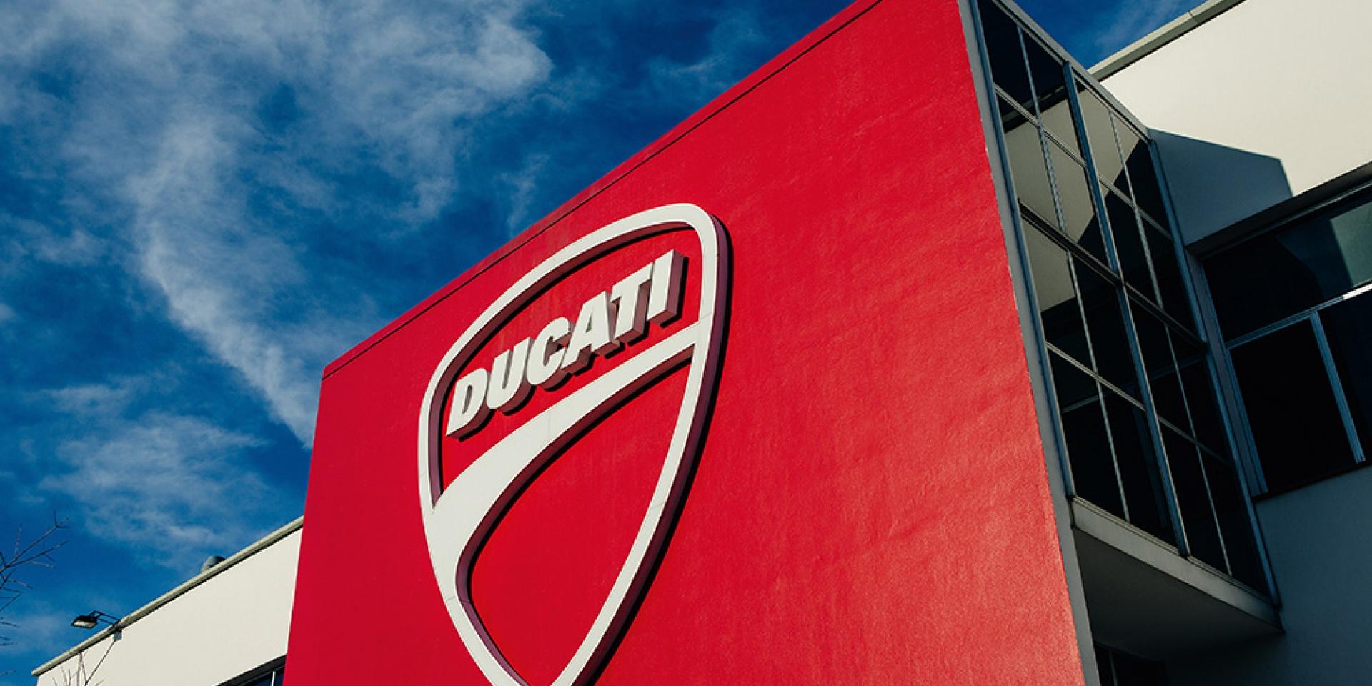 不賣了不賣了!VW集團否認出售DUCATI品牌傳聞!