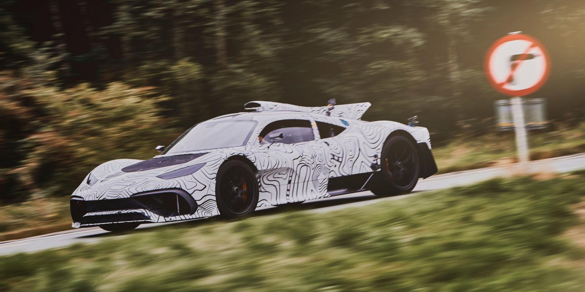 我就是唯一,Mercedes-AMG極致跑車取名為