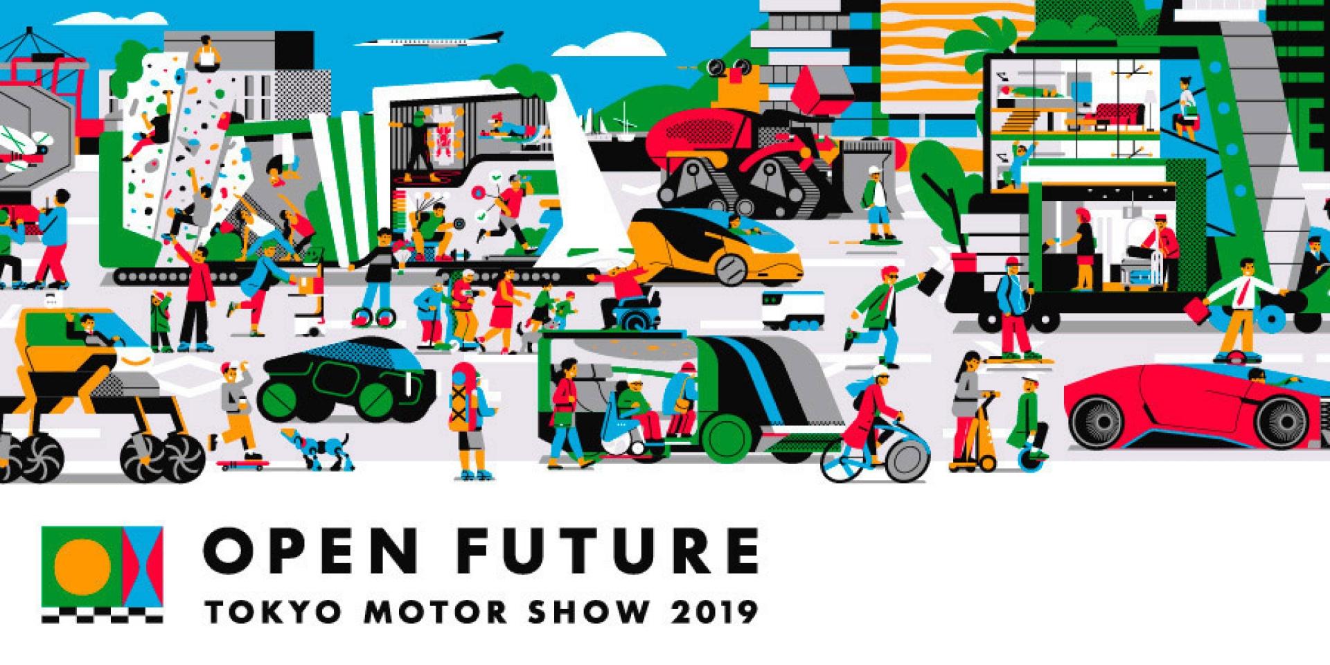 2019東京車展 一次帶你看完重點車型!
