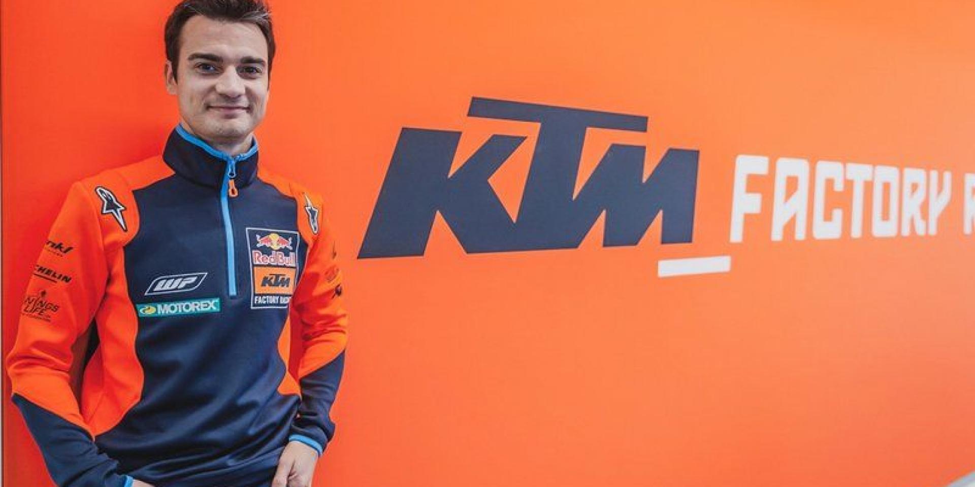 合約搞定!Dani Pedrosa與Mika Kallio續留KTM測試車手職!