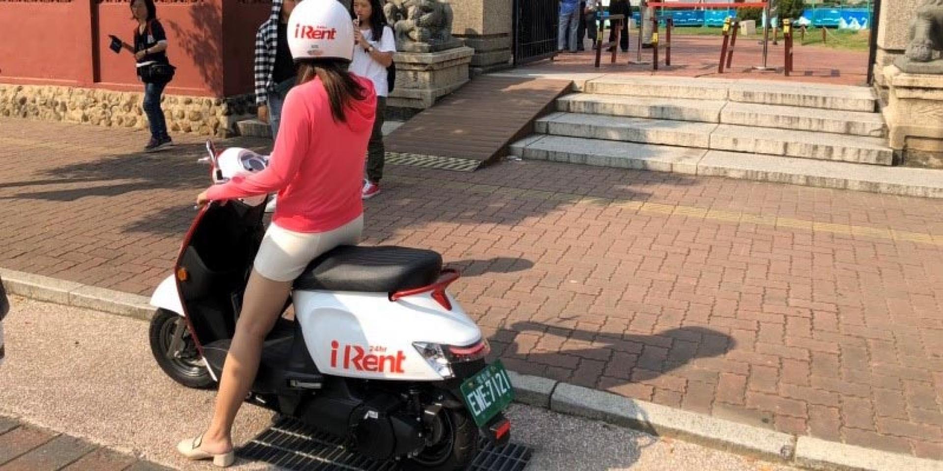 官方新聞稿。iRent共享電動機車進軍台南路邊租還 首波投入500台