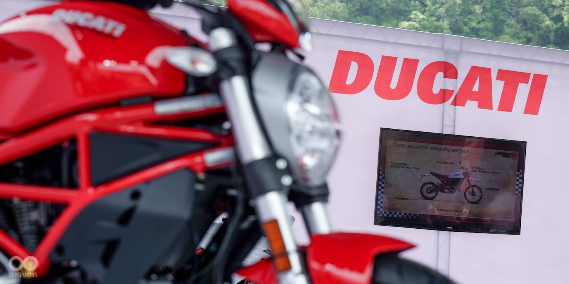 紅色浪潮襲來,DUCATI TAIWAN 2017新車發表