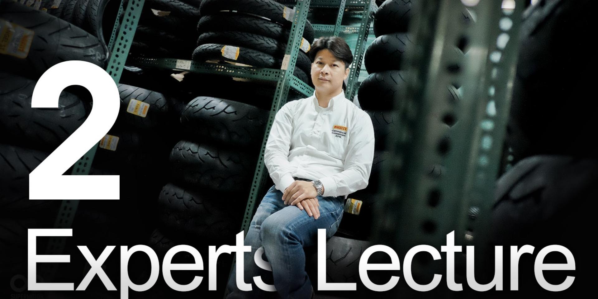 職人講堂2|競技輪胎的迷思