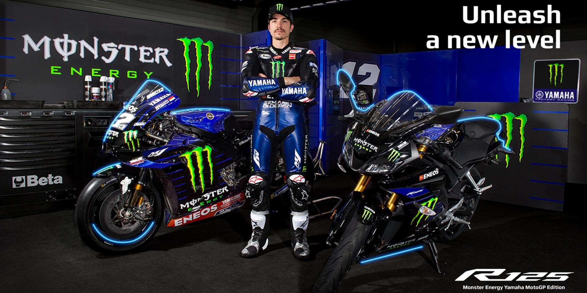 輕檔戰神GP塗裝上身!YZF-R125 Monster Energy Yamaha MotoGP Edition 歐洲發表