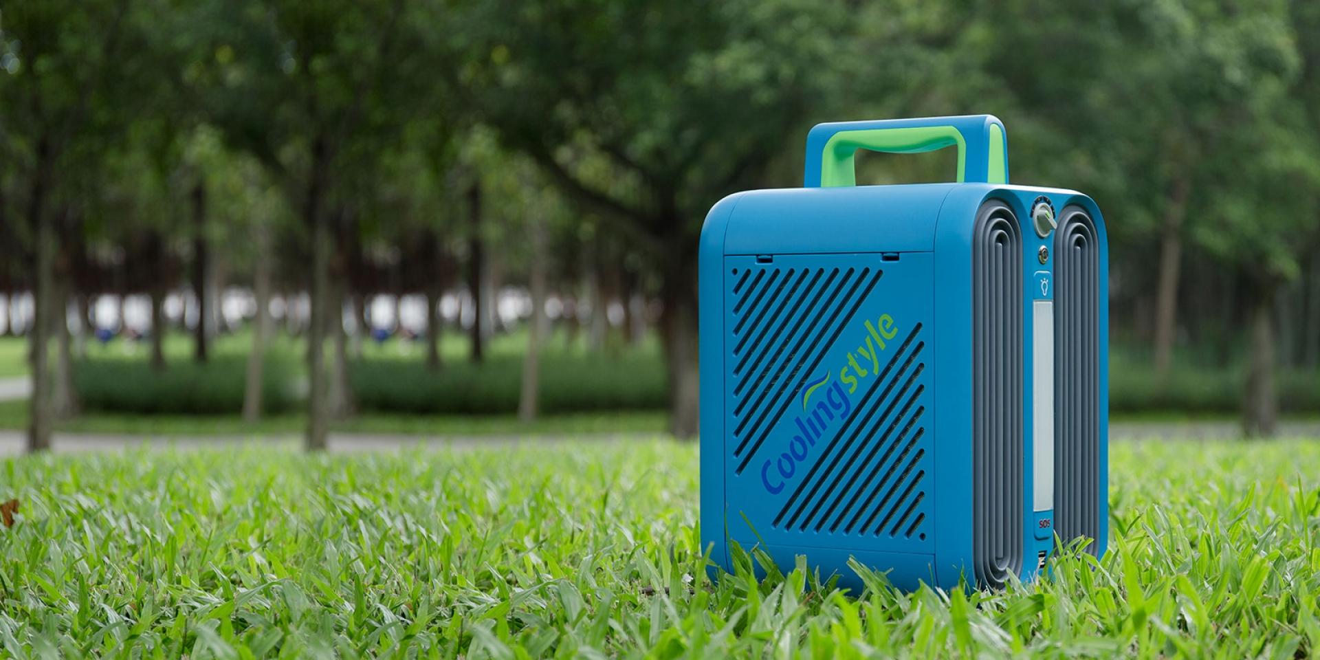 外出露營最強消暑利器。CoolingStyle攜帶式冷氣機