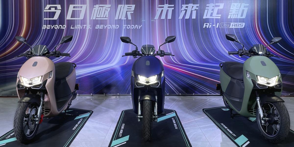 盲點影像提示、車用晶片搭載 儀表大幅進化,宏佳騰智慧電車Ai-1 Ultra 107,980元 發表