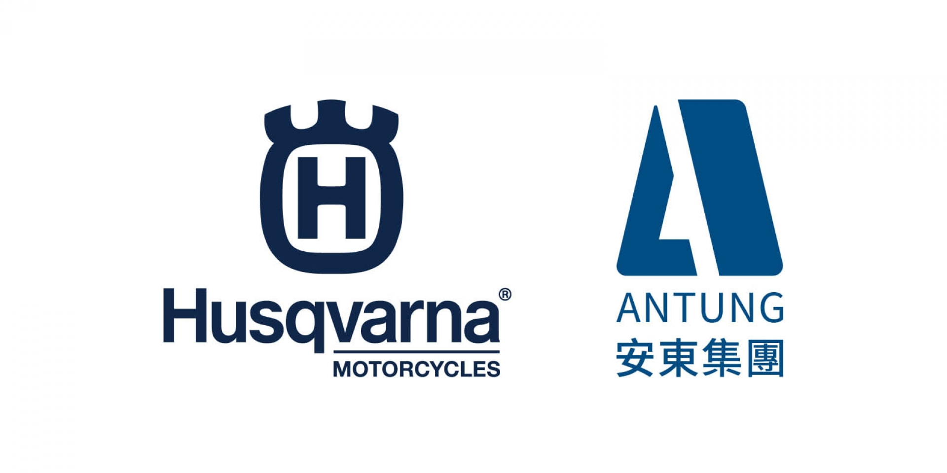 安東貿易成為Husqvarna在台新代理商!同集團KTM、Husqvarna一把抓