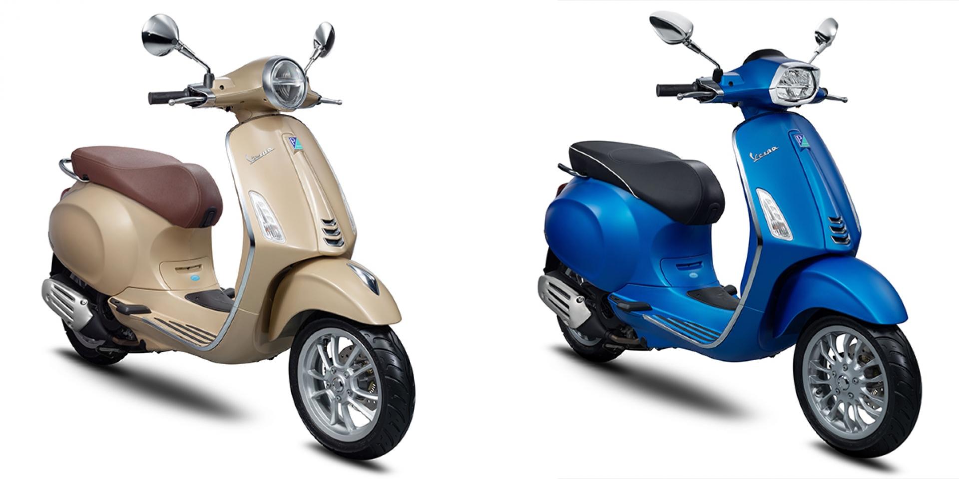 官方新聞稿。全新Vespa Primavera & Sprint 全面抵台魅力上市!