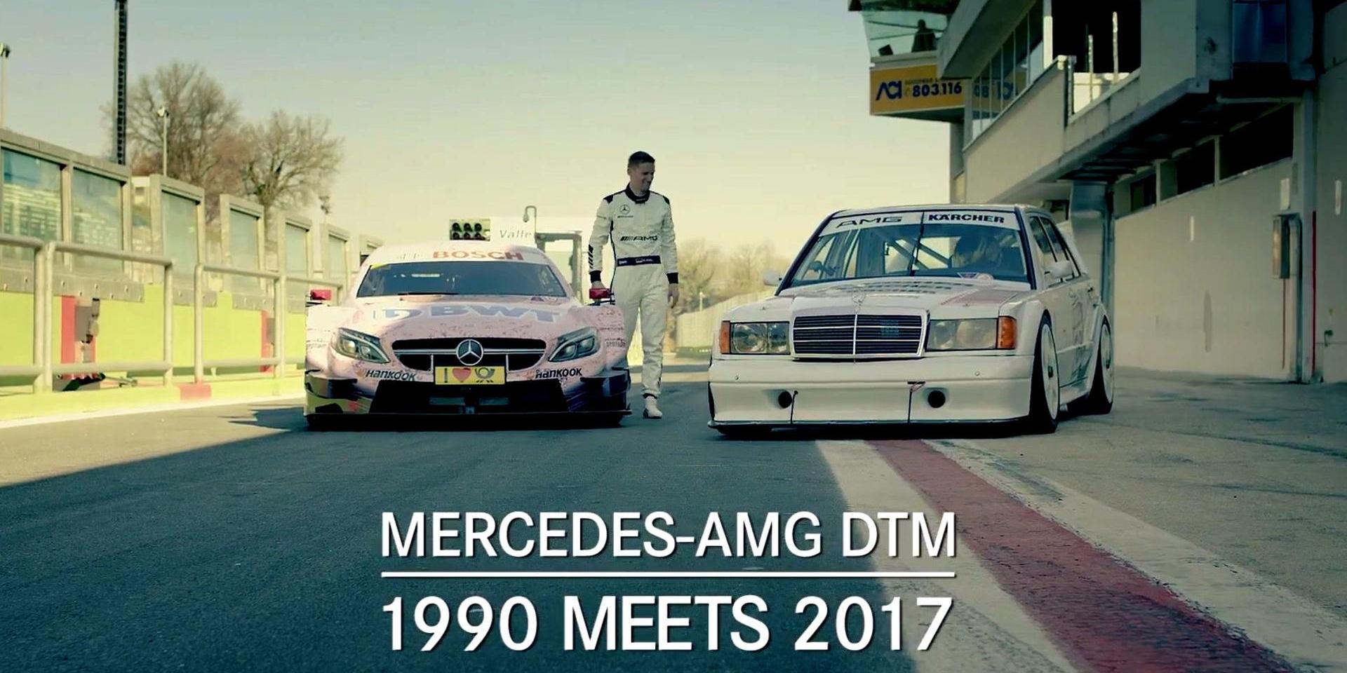 Mercedes-Benz新舊DTM賽車大對決,190E對上C63你怎麼選?