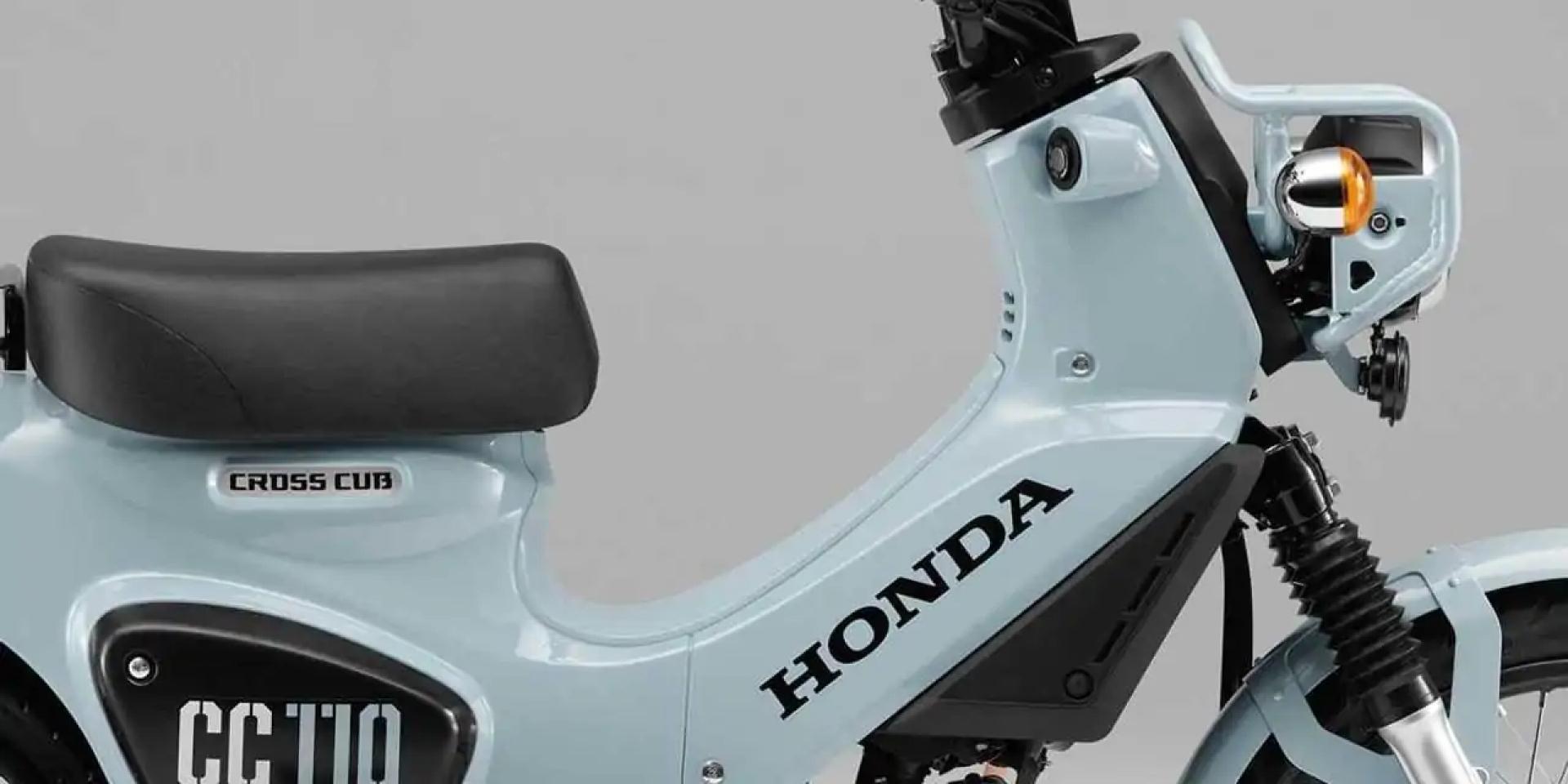 限量2000台!HONDA CROSS CUB 110 「PUKO BLUE 淡藍」新車色發表