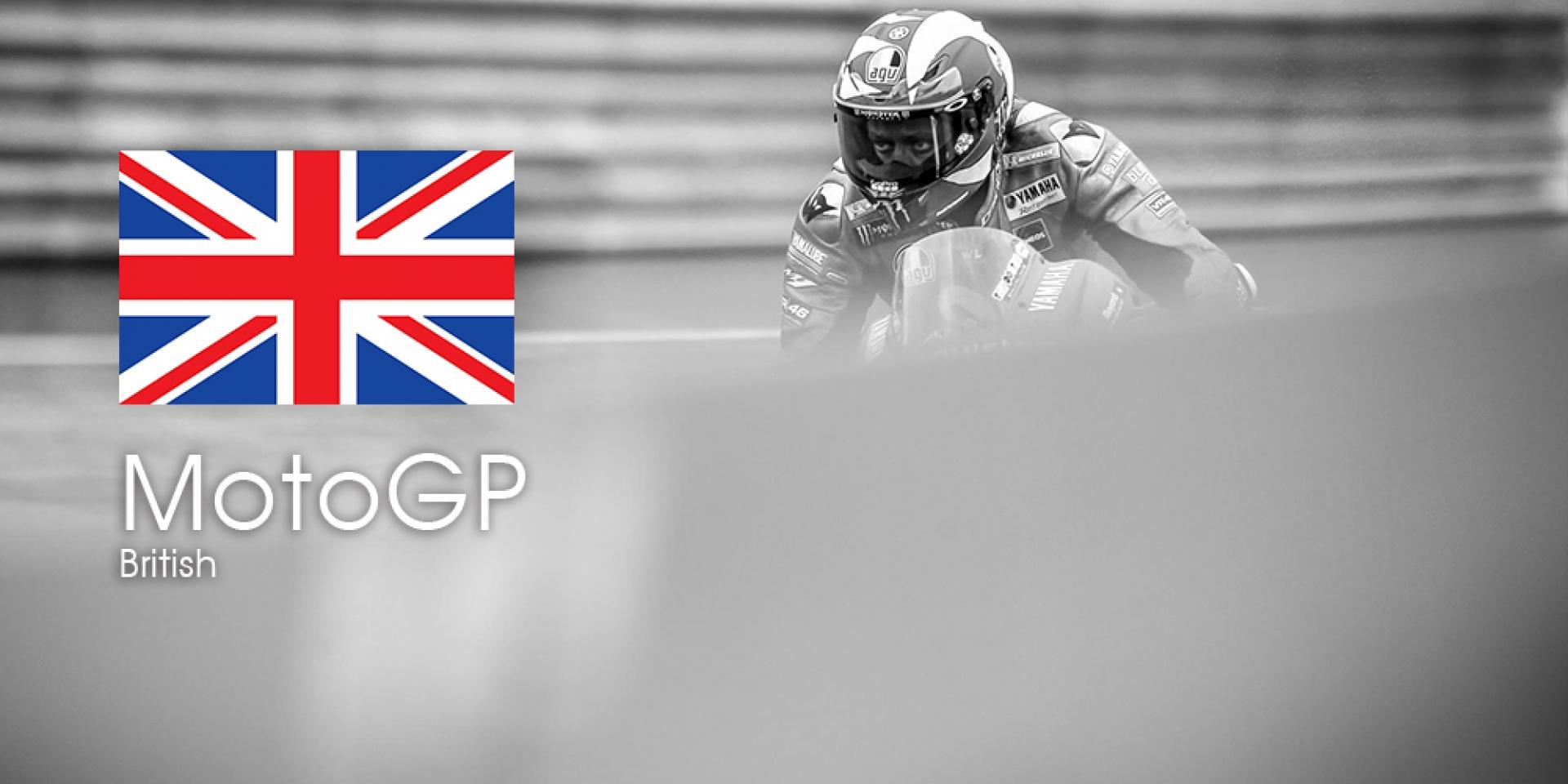 MotoGP 2018 英國站 轉播時間