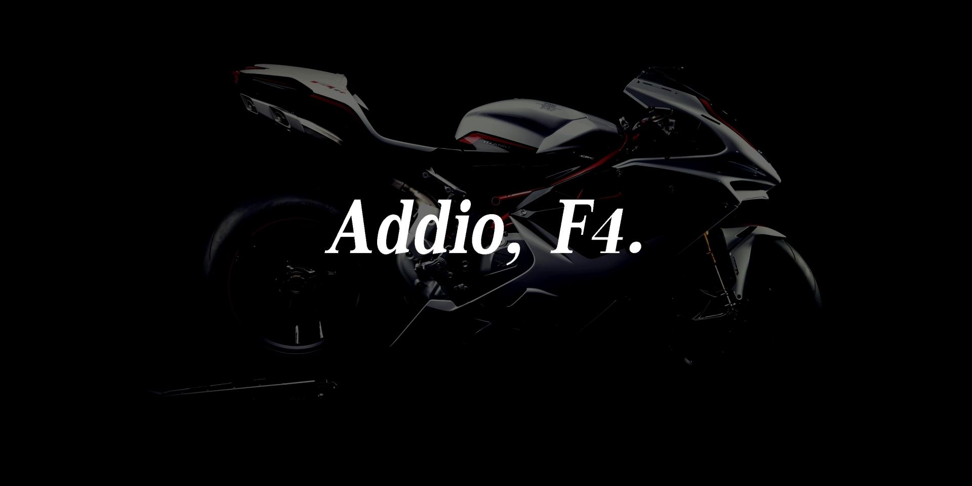 F4終章,MV AGUSTA宣布2018年後停產F4跑車